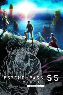 Psycho-Pass: Sinners of the System Case.3 - Onshuu no Kanata ni