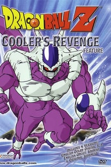 Dragon Ball Z: Cooler`s Revenge