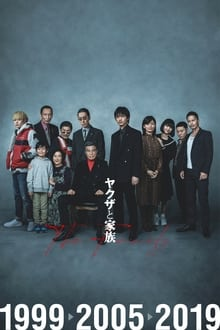 Yakuza and the Family