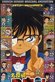 Detective Conan OVA 2