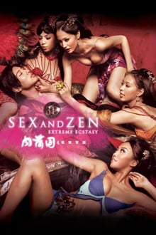 3-D Sex and Zen: Extreme Ecstasy