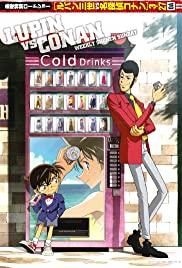 Detective Conan OVA 9
