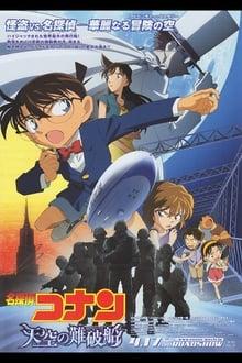 Detective Conan OVA 10
