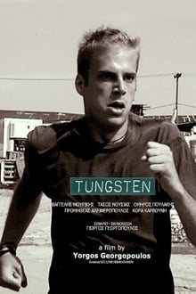 Tungsten