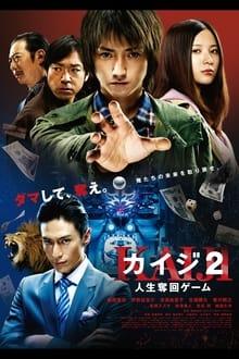 Kaiji 2: Jinsei dakkai gêmu