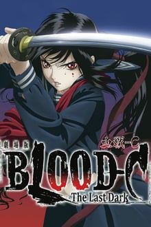 Gekijouban Blood-C: The Last Dark