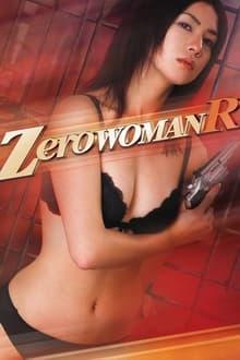 Zero �man R: Keishichou 0-ka no onna yokubou no daishou