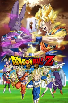 Dragon Ball Z: Doragon bôru Z – Kami to Kami