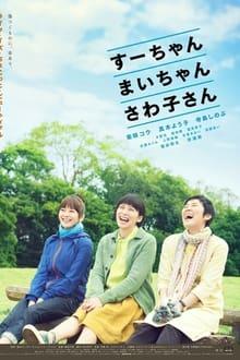 S�-chan, Mai-chan, Sawako-san
