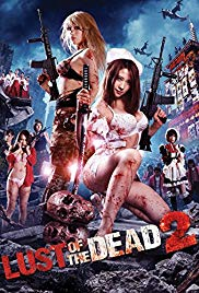 Reipu zonbi: Lust of the dead 2