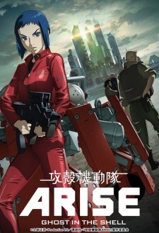 Ghost in the Shell Arise: Border 2 – Ghost Whisper
