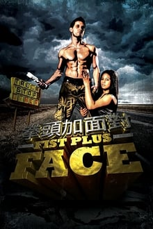 Fist Plus Face