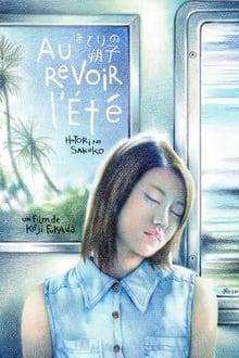 Hotori no Sakuko