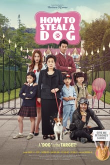 Gae-leul hoom-chi-neun wan-byeok-han bang-beob