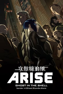 Ghost in the Shell Arise: Border 4 – Ghost Stands Alone