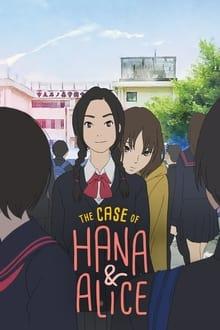 Hana to Arisu satsujin jiken