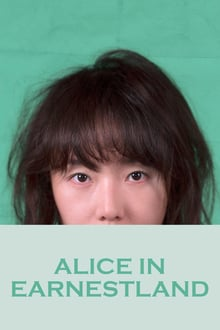 Seong-sil-han na-la-ui Ael-li-seu