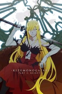 Kizumonogatari III: Reiketsu hen