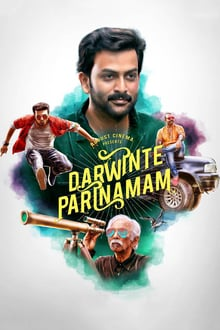 Darvinte Parinamam