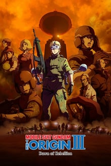 Kidou senshi Gandamu: The Origin III – Akatsuki no houki