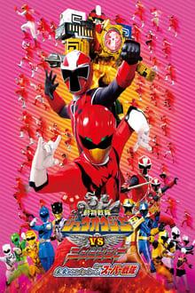 Gekijôban Dôbutsu Sentai Jûôjâ Tai Ninninjâ Mirai kara no Messêji Furomu Sûpâ Sentai