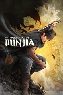 Qimen Dunjia