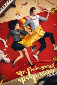 Mr. Pride vs. Miss Prejudice