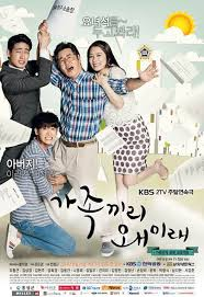 My Family Season 1 Episode 8