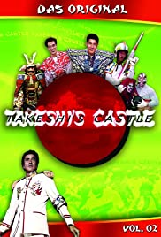 Takeshi's Castle Season 1 Episode 35