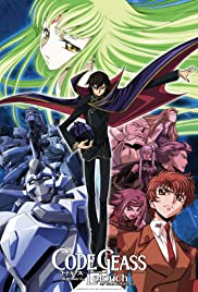 Code Geass: Lelouch of the Rebellion Season 1 Episode 3