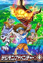 Digimon Adventure: Season 1 Episode 15