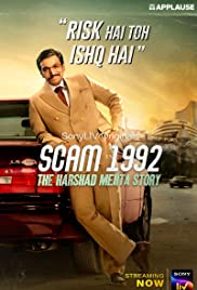 Scam 1992 – The Harshad Mehta Story Season 1 Episode 1