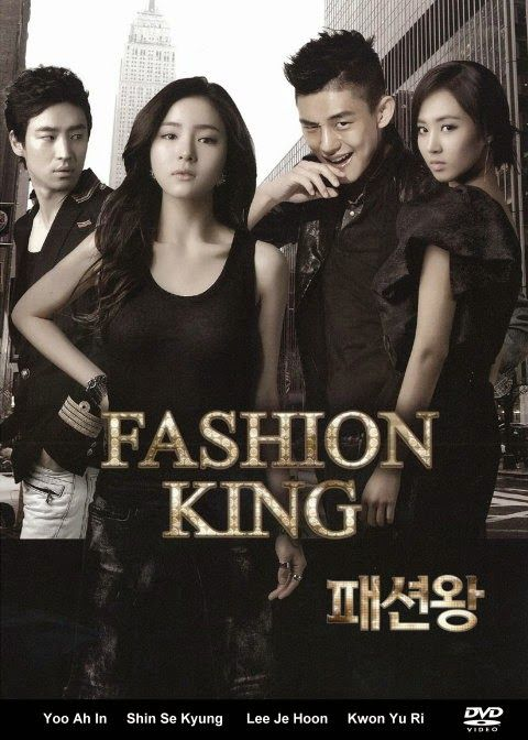 Fashion King S01E13