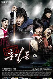 Hong Gil-Dong, The Hero S01E06