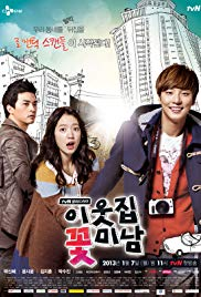 Flower Boy Next Door S01E08