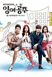 Surplus Princess S01E08