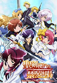 World Break: Aria of Curse for a Holy Swordsman S01E12