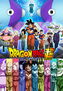 Dragon Ball Super Season 5 Episode 54