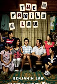 The Family Law 1×3