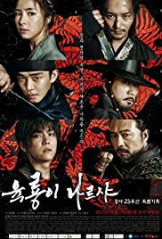 Six Flying Dragons S01E50