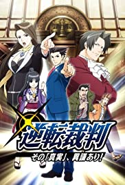 Ace Attorney 1×14 : Reunion and Turnabout - 1st Trial