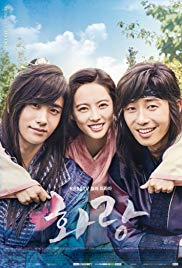 Hwarang: The Poet Warrior Youth S01E13