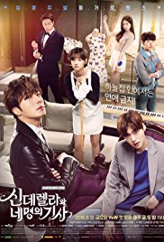 Cinderella and Four Knights S01E13