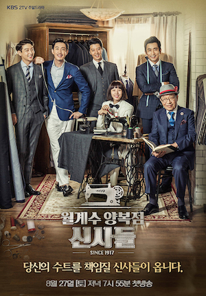 The Gentlemen of Wolgyesu Tailor Shop