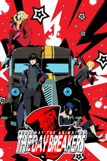 Persona 5 the Animation: The Day Breakers: Season 1