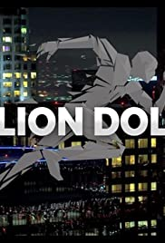 Million Dollar Mile Season 1 Episode 8