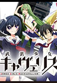Armed Girl's Machiavellism S01E08