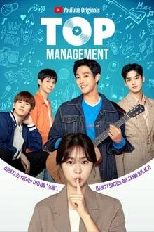 Top Management Season 1 Episode 13